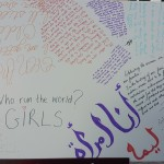 Students' quotes and poems about the women in their families
