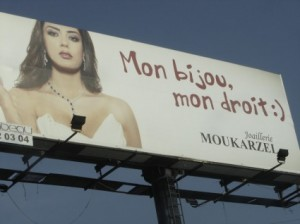 Ads about Women in Lebanon