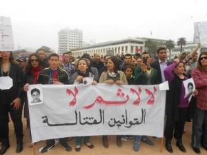 Sit In Casablanca 25 mars 2012